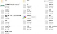 福利 收藏上万部电子书合集 免费下载 谢谢【10000+】