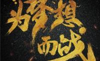 福利网盘收藏上千首音乐合集 免费下载 谢谢 【1000+】