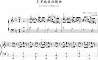 Croatian Rhapsody (克罗地亚狂想曲)无损&高音质[FLAC/MP3]