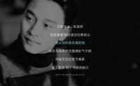 沉默是金 – 张国荣/合唱版【mp3/flac】