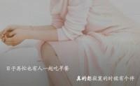 《当爱在靠近》刘若英 高品质 【MP3/flac】
