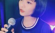 《17岁》梦涵 高品质 【MP3/flac】