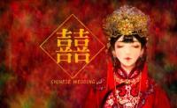 《囍(Chinese Wedding)》祖娅纳惜  高品质 【MP3/flac】