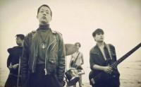 《无地自容》黑豹乐队 高品质 【MP3/flac】
