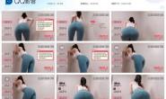 韩国修身美女练瑜伽 身材太好了【60v】
